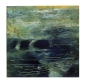 Ursula Kolbe 2000-2005 Concerning Landscape 'Deep Blue Ripples'. Oil on canvas